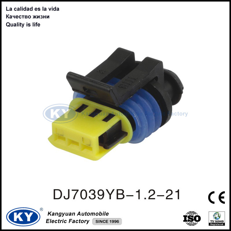 Accept Custom Latest Design Superior Quality Automotive Pbt Gf20 For Electrical Connector