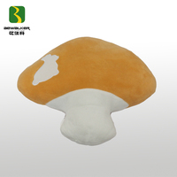 Cute Plush Fabric Mushroom Shape Toy
