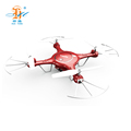 New arrival four axis rc quadcopter drone fpv for aerial photography