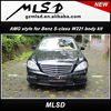 MLSD professional body kit S65 AM style for Mercedes-Benz W221 old model updated