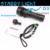 Starrylight D3 3 LED 2500 lumen high power underwater diving flashlight