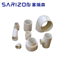 SARIZON Factory Price Pipe Connector Fitting PVC Fitting For Plumbing