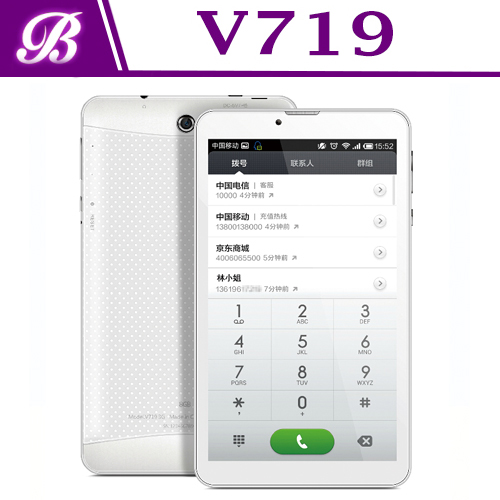 MTK8382 Dual Sim Multi-Language 3G Android 7 Inch 2900mAh Battery Shenzhen Tablet PC 3G Sim Card Slot Bulk Buy from China