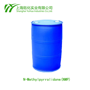 n-methyl-pyrrolidone nmp factory price in China