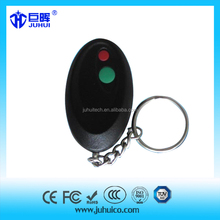 Customized Frequency RF Remote Control Electrical Switch