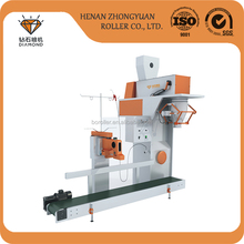 factory price rice mill automatic flour packing machine for paper bag