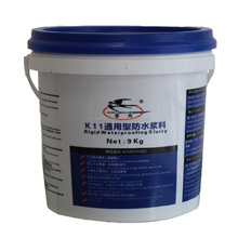 Cementitious Rigid Waterproof Materials