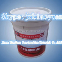 Household general use waterproof slurry waterproof cement price