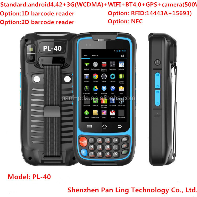 PL40 A1399 IPS Sun Light Readable IP65 industrial dustproof handheld rfid reader writer