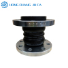 EPDM material double sphere union connector rubber coupling joint