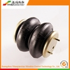 New Products 2015 Innovative Auto Parts Air Spring Shock