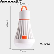 1W+6 LED Hanging Professional Waterproof Folding Portable Camping Tent Light Bulb Led Camping Light with Magnet
