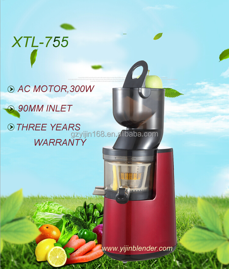 2015 new commercial cold press juicer