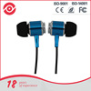 High Quality Metal housing MP3 player earphone