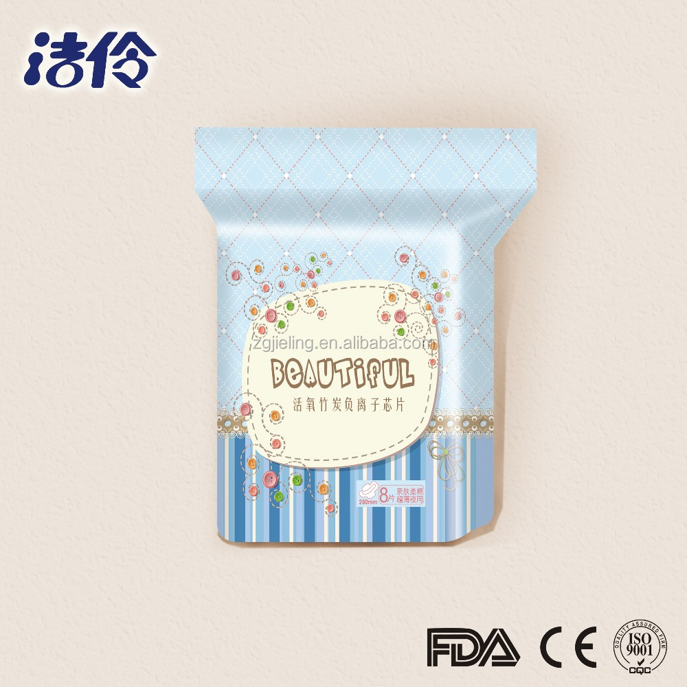 Helthy herbal negative ion sanitary pad