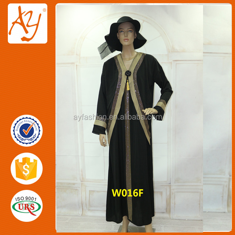A-line Abaya with Contrast Cuffs Latest ladies color blocked muslim clothing long dress abaya