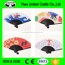 Custom Printed Bamboo Hand Folding Fabric Fan for Promotion