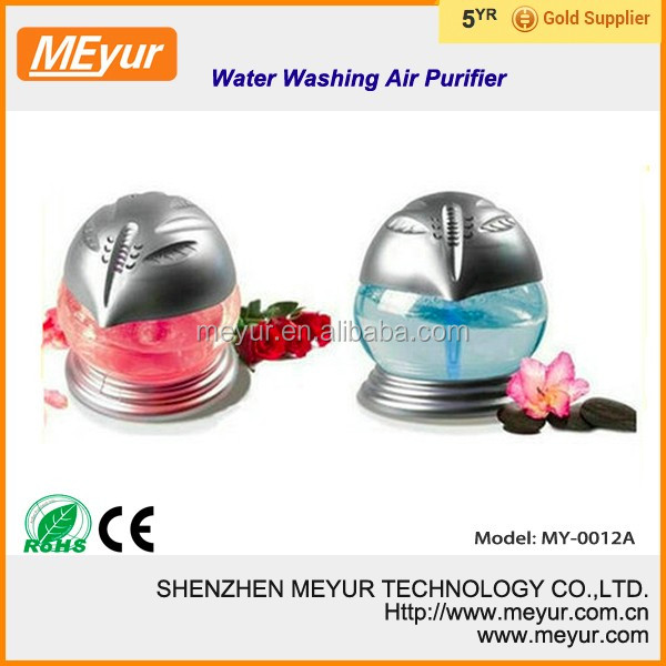 MEYUR electric room air freshener MY-0012A
