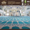 Made in China superior quality muslim mosque islamic prayer mat
