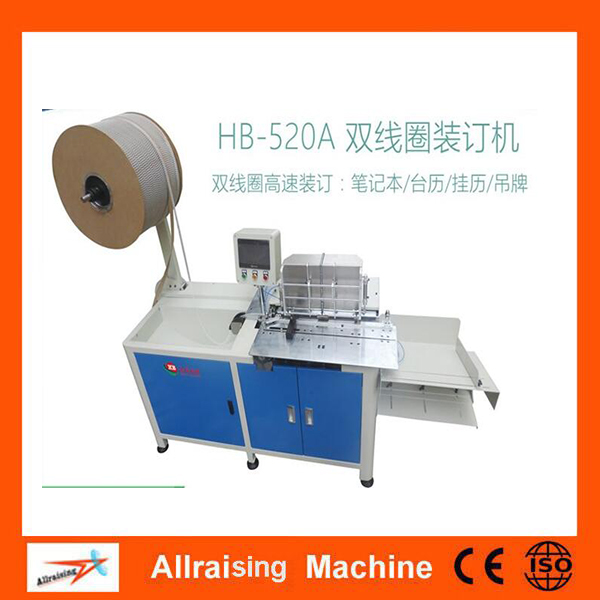 OR-HB520A twin ring binding machine/binding double loop wire machine/book pack wire binding machine