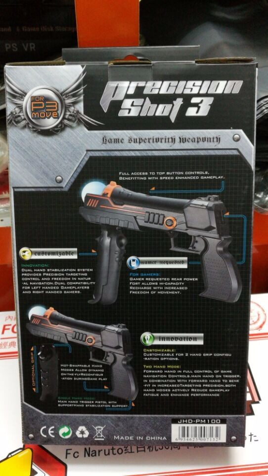 For ps3 move shot gun