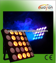 2016 25x30w RGB Tricolor LED Matrix Light RGB 3 in1 Blinder Background Light LED Matrix Light
