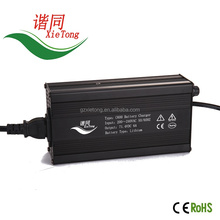 450W Electric Sweeper Battery Charger For Electric Floor Cleaning Machine