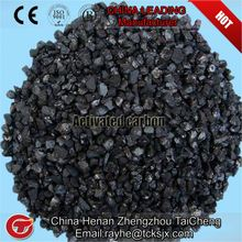 excellent quality air filter coal based activated carbon