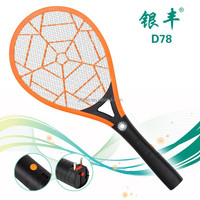 D78 mosquito killer bat rechargeable battery factory sale good quality with LED light mosquito killer