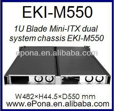 1U Blade Mini-ITX dual system rackmount chassis, server case, industrial case EKI-M550