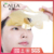 24k golden hydrogel facial mask,gold mask,korea mask