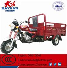 China Dayang adult tricycle/cargo tricycle without cabin