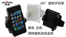2014 new design 360 degree rotation air vent universal car cell phone 3d case