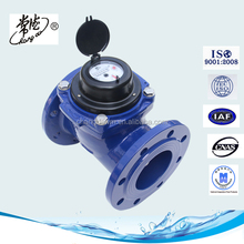 Agricultural irrigation water meter