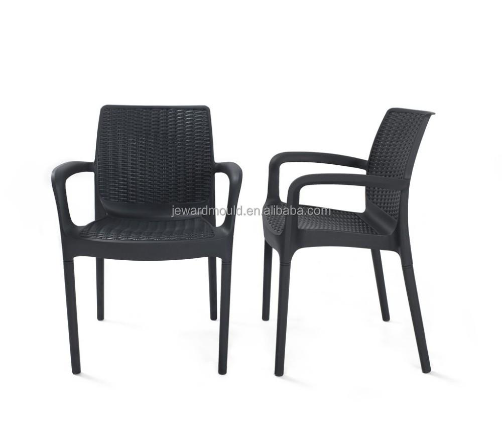 Decorative outdoor rattan armchair rattan armless chair for Decorative armchair