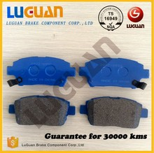 7695-D822 brake pads and raw material back plate for F3 G3 AXIO CELICA auto parts