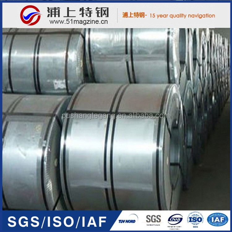 manufacturers Cheapest second choice stainless steel coils