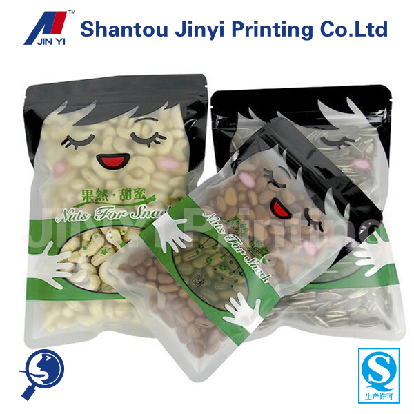 New creative products food packaging resealable transparent plastic bags