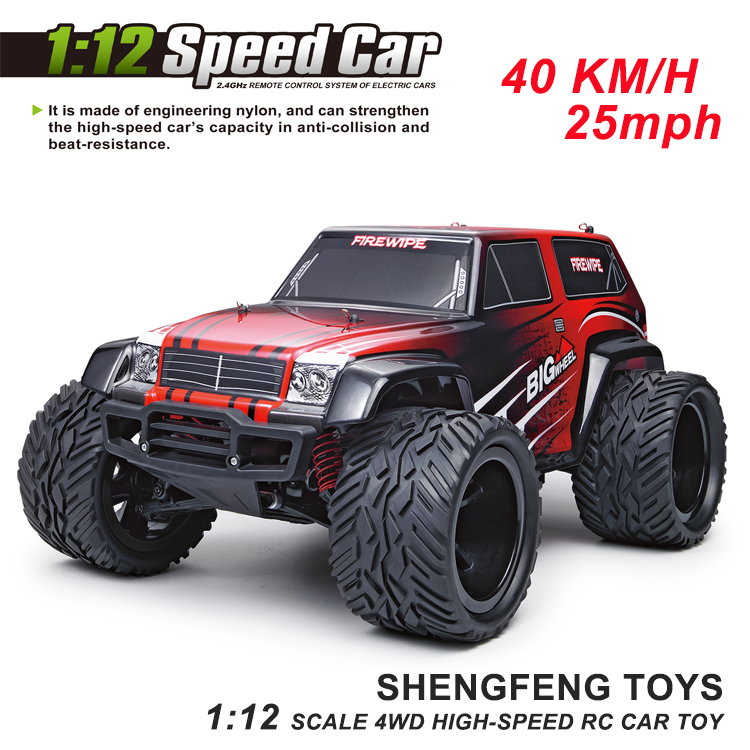 4 wheel atv electric toy high speed rc model car kit