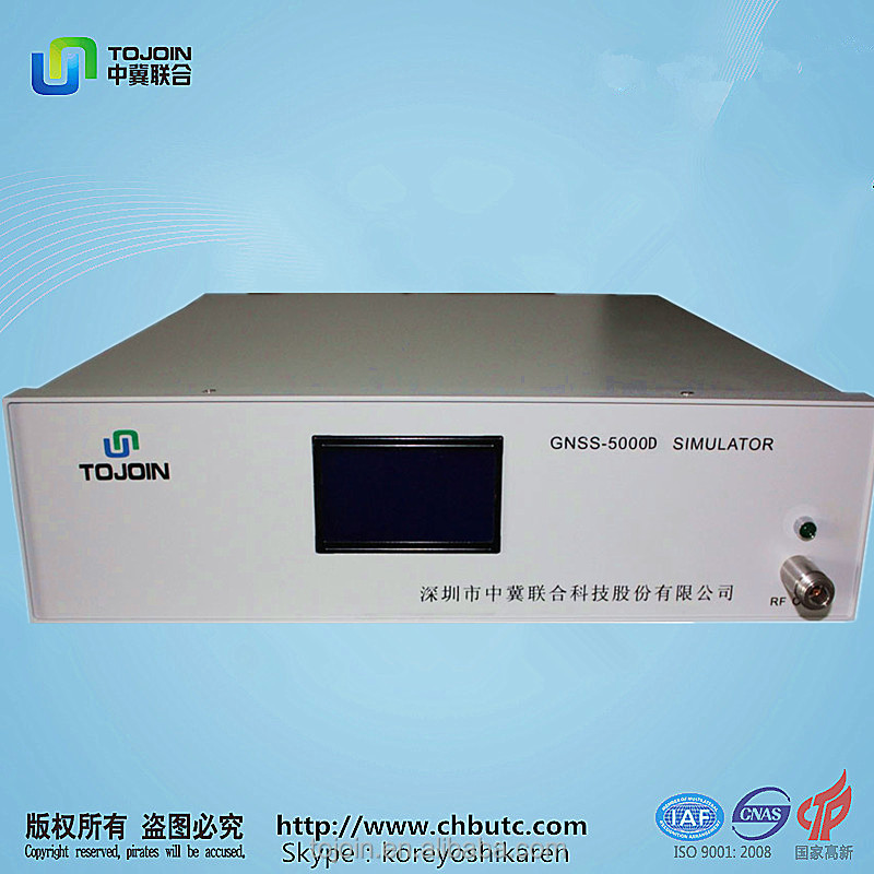 GNSS-5000D GPS/GLONASS double signal simulator generator from TOJOIN