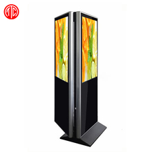 65 inch vertical double sided wifi floor stand digital signage display screen stand player