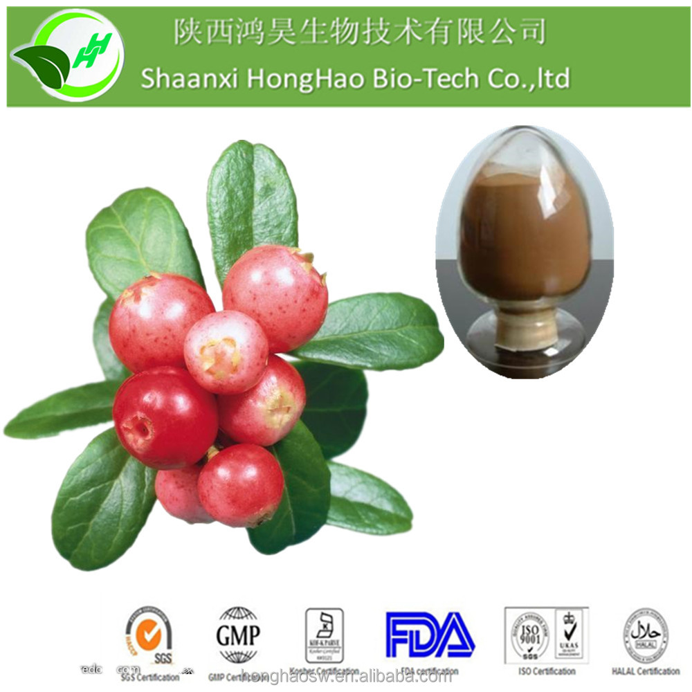 Rose Hip Extract / Vitamin C/vitamin E/