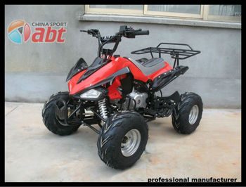 cheap 125cc ATV