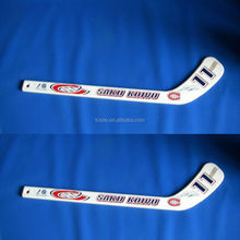 "Cheap full color printing 18"" mini plastic ice hockey stick"