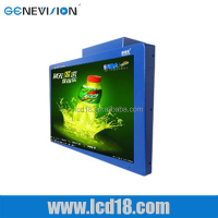 19.1 Roof Fixing TFT Bus LCD Digital Signage /Media Players,LCD Advertising (MBUS-191B)