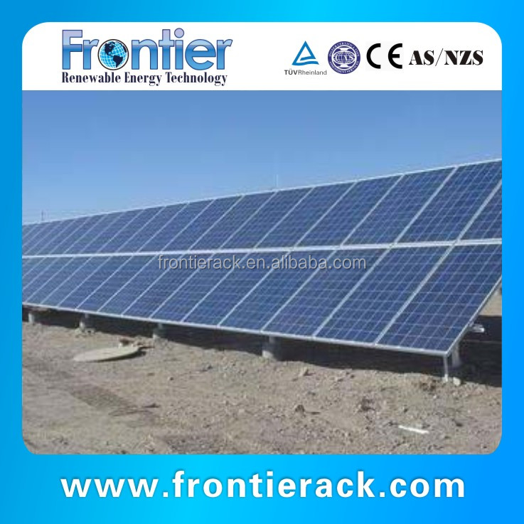high quality new products solar module aluminum racking system