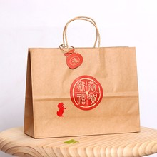 large big brown kraft paper bags shopping fashion black twisted handle
