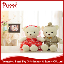2015 Lovely soft plush teddy bear toys for islamic gift