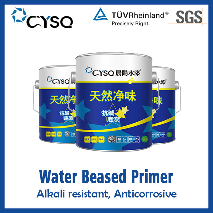 water based industrial primer paint for metal