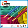 Owire Single Core PVC Insulated Electric Cables BV1.5mm2 Civil Electric Wire 100% solid bare copper 200m per roll power cable